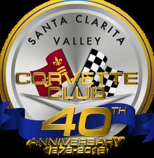 scvcc_logo_full_40th_sm_500px