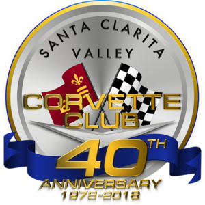 2018 SCVCC Car Show Entry (1 car)