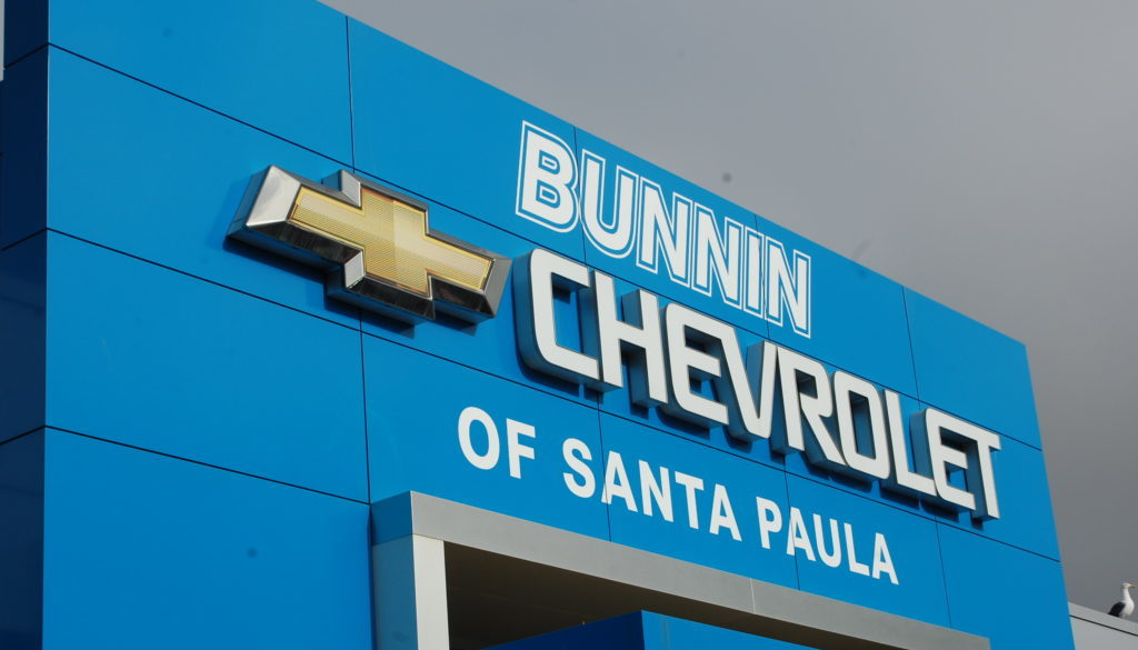 Bunnin-Building-Logo